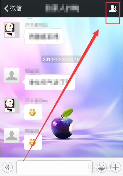 怎么更换微信群聊天背景图