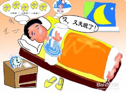 怎么才能不失眠_晚上严重失眠睡不着觉怎么办