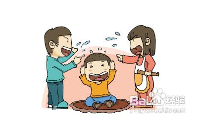 父母经常吵架,孩子应该怎么办图片