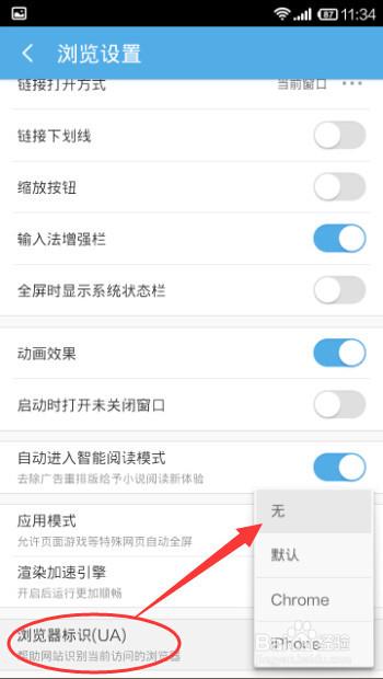 手機圖片轉網址_手機怎么打開電腦版的網頁