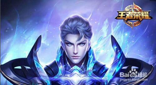 《王者榮耀》鎧的曙光守護者特效已出值得買嗎?圖片