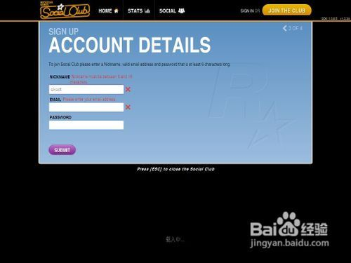 r星游戏平台账号注册方法