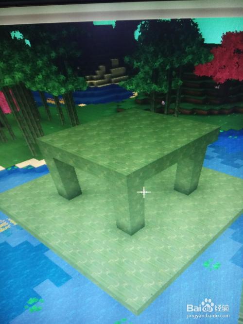 迷你世界竹林房子教程图片