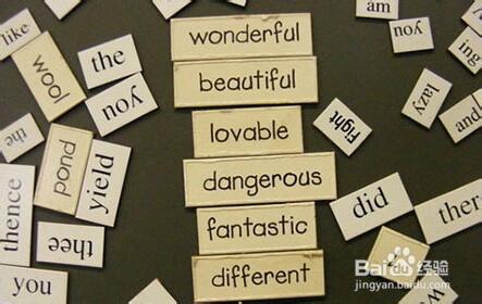 英语小白如何轻松掌握大学英语四六级单词图片