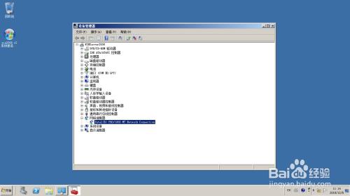 windows server 2008 r2如何回滚设备驱动程序