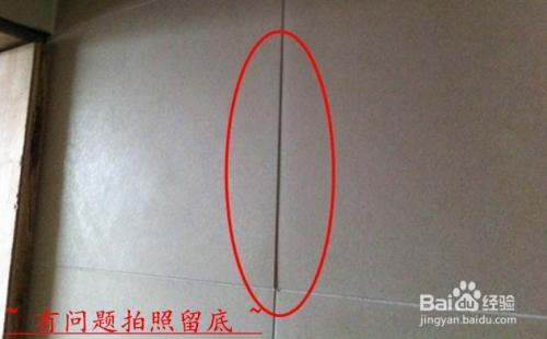 瓦工装修需要注意?六人间要多少墙纸图片