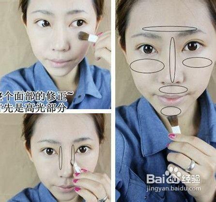 怎样化彩妆步骤_韩式妆容的化妆步骤