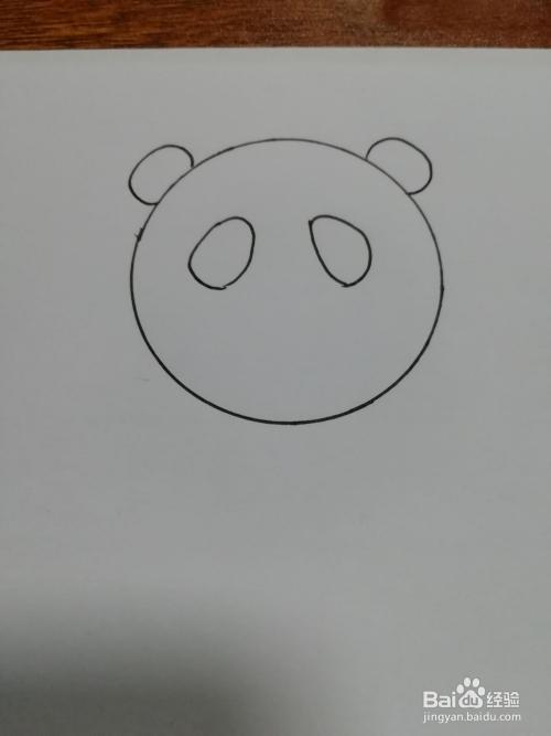 简笔画(37)——用圆形画可爱的小熊猫图片