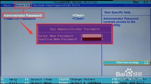 惠普商用笔记本,h2o bios如何设置管理员密码图片
