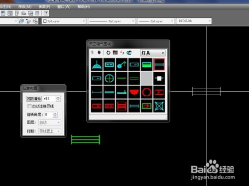 天正电气软件如何自定义图块