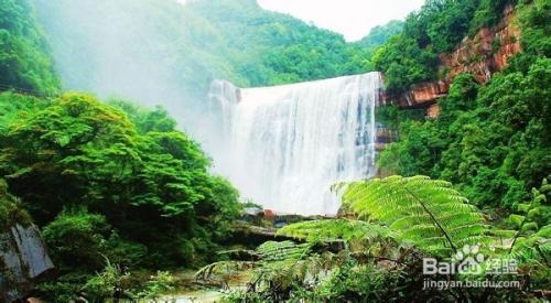 赤水大瀑布风景区