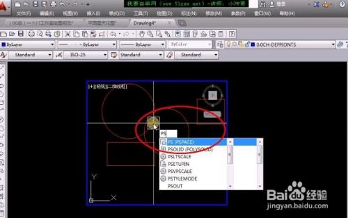 CAD中空间模型与布局空间有不同?cad图属性层参数图片