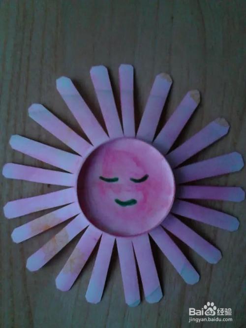 纸杯制作:太阳花图片