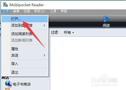 26uuumobi_mobi格式电子书怎么打开
