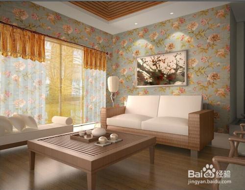 如何制作墙纸与窗帘搭配的效果图