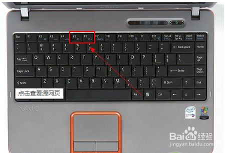 笔记本电脑屏幕尺寸如何调大