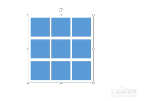 利用ppt,怎样将一张图片分割成九宫格的形式?图片