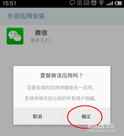 微信怎么查看版本,微信如何在线更新到最新版本