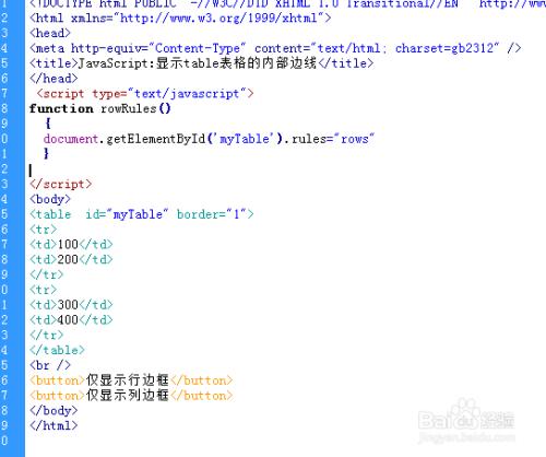 javascript:显示table边线的内部视频jsp表格教程免费图片