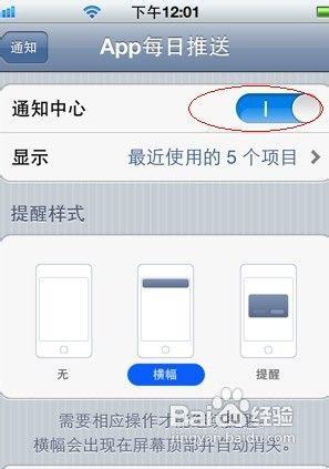 照片5关闭网络iphone4电脑苹果图片