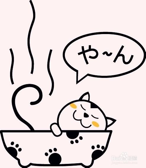 动漫 简笔画 卡通 漫画 手绘 头像 线稿 493_567图片