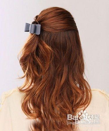 中长发气质发型扎法图解--步骤图片