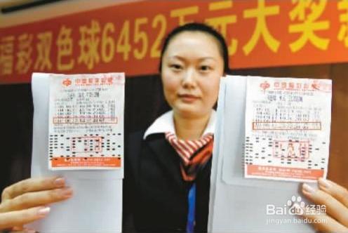 网上中了中国体育彩票超级大乐透怎么领取