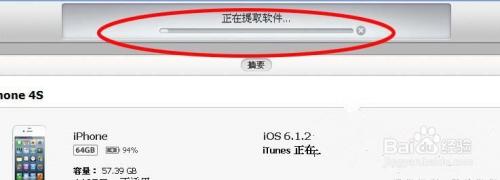4sa1387固件下载_苹果手机4s如何恢复固件