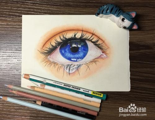 流泪的眼睛彩铅上色步骤