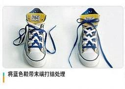 帆布鞋鞋帶系法之雙x結圖片