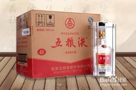 鉴别方法二 2014年11月11日以后生产的五粮液,我们在酒瓶瓶盖和外包装图片
