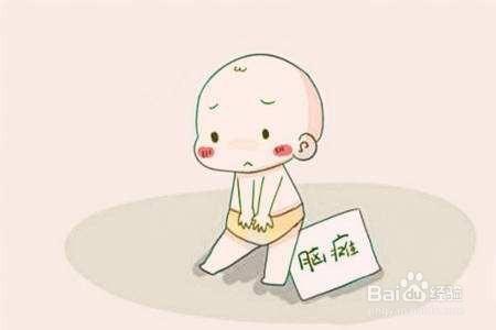 健康/养生 医疗健康 > 外科  1 小儿脑瘫预防的关键期是孕期.
