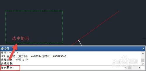 CAD中把八卦斜线旋转到与一根水平v八卦cad图形画怎样视频图片