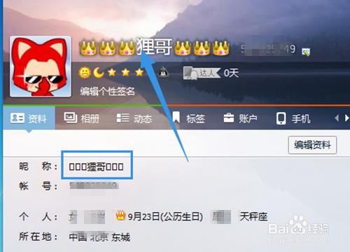 qq网名有皇冠符号的_qq网名怎么带皇冠标志?