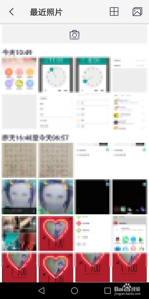 蓝色眼影的画法步骤�_如何制作为人物添加蓝色眼影效果