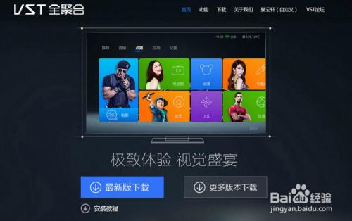 电视播�_小米盒子网络机顶盒怎么看电视直播教程