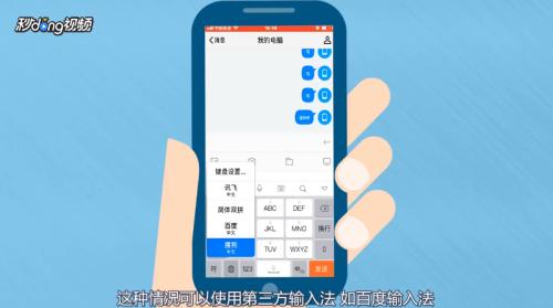 iphone手机输入文字时如何换行