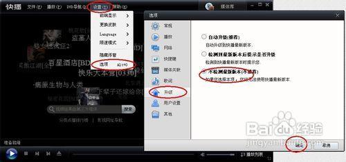 快播色yen_快播不能点播怎么办|为什么快播不能看片了