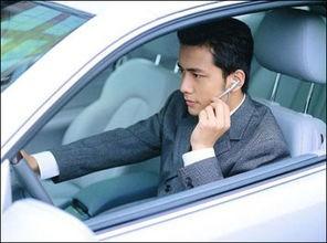 男人开包代表什么_男人开车会导致致命习惯