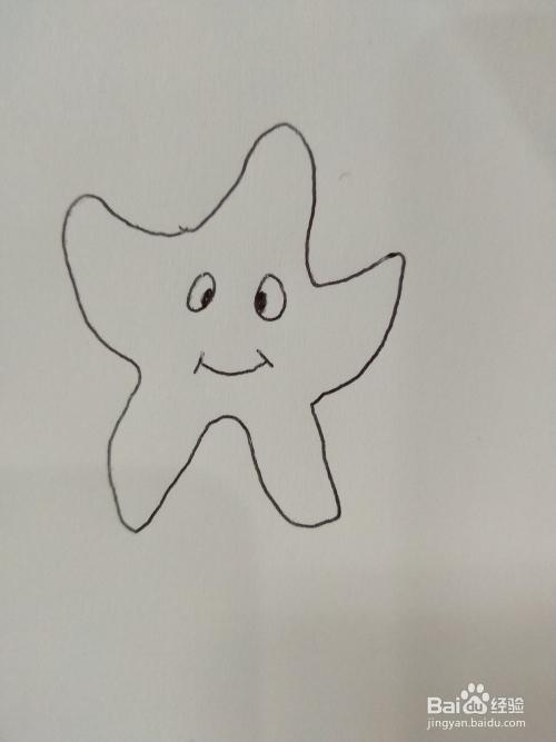 一只微笑着的海星简笔画怎么画