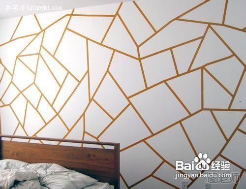 生活/家居 家具装修 > 装修  1 刷子在墙上绘制几何图案 2 用胶带沿着图片