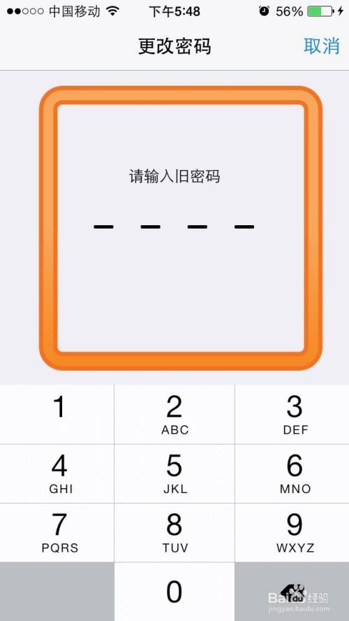 iphone手机恢复手机华为怎么修改照片密码怎么删除图片