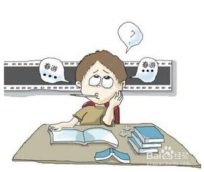 孩子怕写作文怎么办