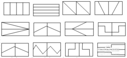 长方形有几种方法画四分之一图片