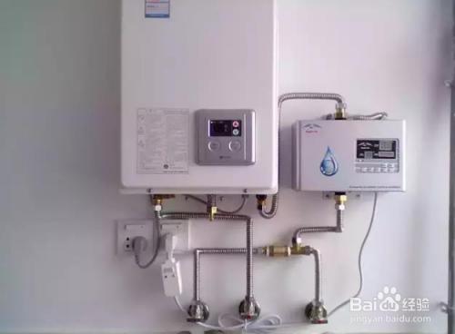 燃气热水器的安装方法.图片