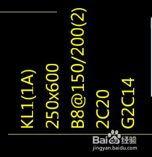 用广联达软件将CAD图纸的钢筋图纸乱码转换工程符号标志审核图片