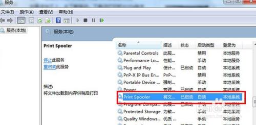 操作打印机提示active directory不可用怎么办