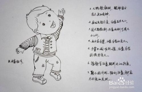 儿童趣味创意画:[10]简笔画《蹦跳中的孩子》