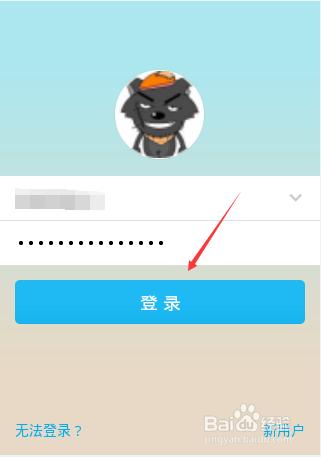 手机qq账号怎么安全退出登录