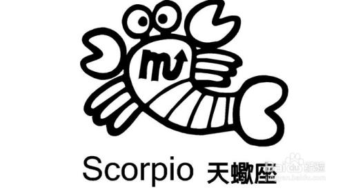 天蝎座男生性格,星座,友情和事业最配天蝎座三种不同爱情图片